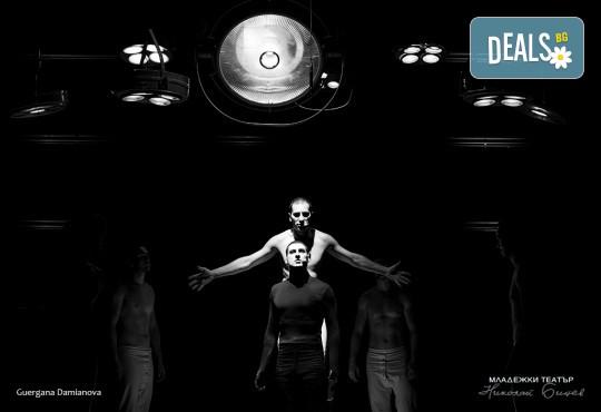 """На 73-я рожден ден на Младежки театър, 25.01., гледайте спектакъла на Стайко Мурджев """"Еквус"""", от 19.00 ч., билет за един! - Снимка 3"""