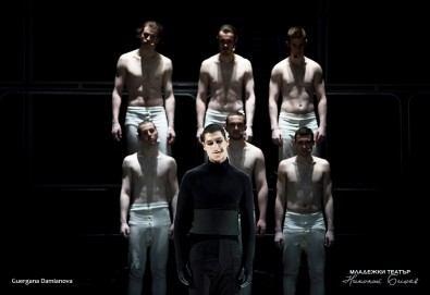 """На 73-я рожден ден на Младежки театър, 25.01., гледайте спектакъла на Стайко Мурджев """"Еквус"""", от 19.00 ч., билет за един! - Снимка"""