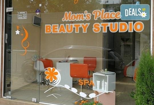 Луксозна грижа! Релаксиращ масаж на гръб или на цяло тяло с масло от арган + подарък: масаж на лице от Beauty Studio Mom´s Place! - Снимка 6