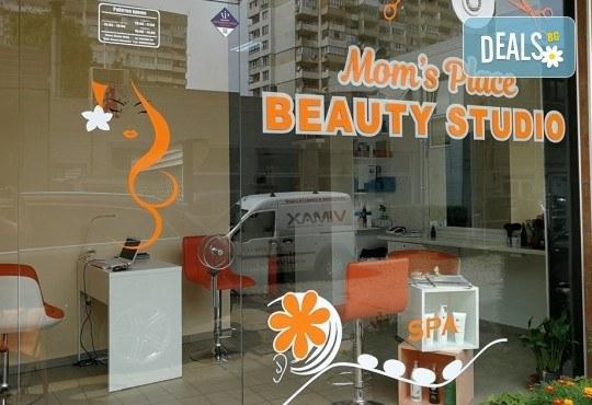 Луксозна грижа! Релаксиращ масаж на гръб или на цяло тяло с масло от арган + подарък: масаж на лице от Beauty Studio Mom´s Place! - Снимка 7