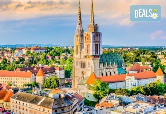Екскурзия до Загреб и Плитвичките езера, май/ юни, със Запрянов Травел! 3 нощувки със закуски, транспорт и програма - Снимка 4