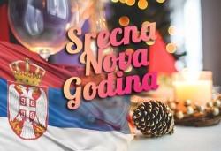 Last minute! Нова година в Tulip Inn Putnik 3*, Белград, Сърбия! 2 нощувки със закуски, безплатно ползване на СПА център и фитнес - Снимка