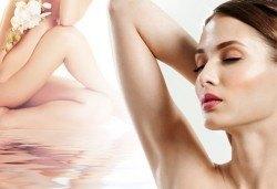 Копринено мека кожа! 7 процедури IPL+RF фотоепилация за жени на пълен интим и мишници в Салон Beauty Angel в Лозенец! - Снимка