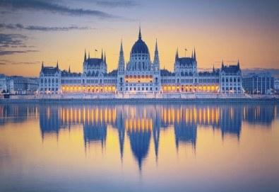 Ранни записвания за екскурзия през 2018-та до Будапеща, Виена, Грац и Любляна! 5 нощувки със закуски, транспорт, екскурзовод и панорамни обиколки - Снимка