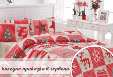 Спално бельо лукс за празниците: коледна калъфка, комплект Коледна приказка в синьо/червено или Снежна картина от Zavivkite.com! - Снимка