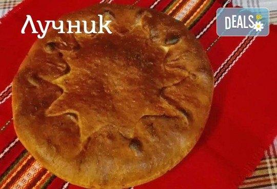 Мераклийски приготвен лучник или апетитен мазник 2 кг. по рецепта от северна България, ексклузивно от Работилница за вкусотии Рави! - Снимка 3