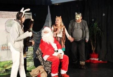 За децата! Гледайте на 23.12. (събота) Коледни приключения в гората с герои разни, добри и безобразни - театър за малки и големи + подарък от Дядо Коледа за всяко дете - в залата на Нов театър - НДК!
