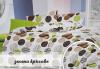 Семеен подарък! Лукозен комплект спално бельо, внос от Турция + подаръчна кутия от Zavivkite.com! - thumb 5