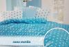 Семеен подарък! Лукозен комплект спално бельо, внос от Турция + подаръчна кутия от Zavivkite.com! - thumb 3