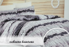 Семеен подарък! Лукозен комплект спално бельо, внос от Турция + подаръчна кутия от Zavivkite.com! - thumb 7