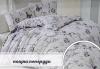 Семеен подарък! Лукозен комплект спално бельо, внос от Турция + подаръчна кутия от Zavivkite.com! - thumb 6