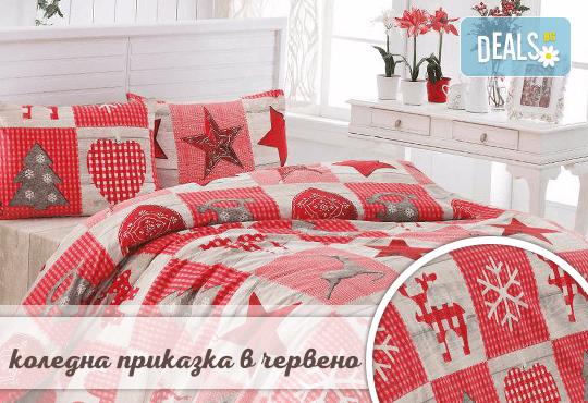 Семеен подарък! Лукозен комплект спално бельо, внос от Турция + подаръчна кутия от Zavivkite.com! - Снимка 9