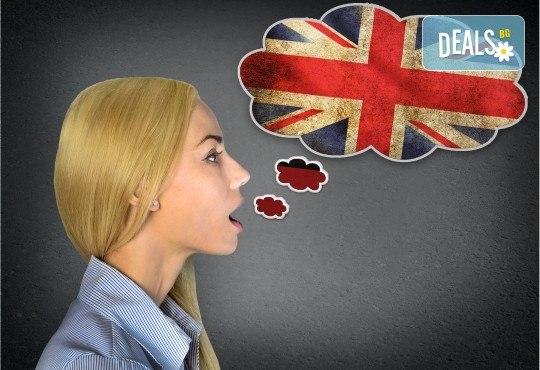 Индивидуално обучение по английски език + бонус: 10 уч.ч. разговорен английски с преподаватели американци от EL Leon! - Снимка 1