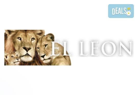 Запишете се на индивидуално обучение по италиански език - 10 учебни часа, от езиков център EL Leon! - Снимка 3