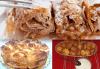 За празниците! Сет Новогодишен банкет - 5 или 6 кг. баница с късмети, тиквеник или щрудел, соленки, шоколадови топки, курабии и много изненади от Работилница за вкусотии Рави! - thumb 2