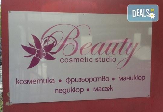 Гладка кожа! Кола маска за мъже или жени на зона по избор в козметично студио Beautу, Лозенец! - Снимка 4