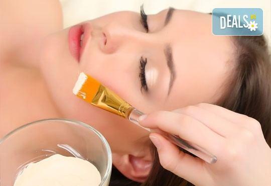 Красива и чиста кожа! Мануално почистване на лице с пилинг и маска според нуждите на кожата в козметично студио Beauty - Снимка 1