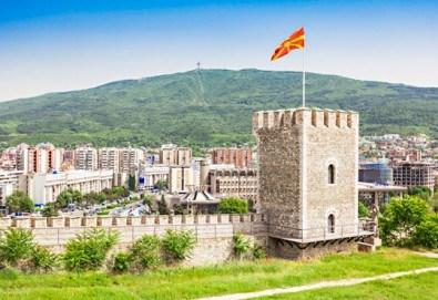 Екскурзия за 3-ти март до Скопие, Македония! 2 нощувки със закуски в Hotel Continental 3*, транспорт и екскурзовод - Снимка