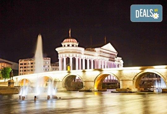 Екскурзия за 3-ти март до Скопие, Македония! 2 нощувки със закуски в Hotel Continental 3*, транспорт и екскурзовод - Снимка 3