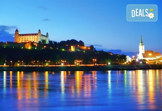 Екскурзия през март до Братислава, Словакия: 3 нощувки и закуски, самолетен билет