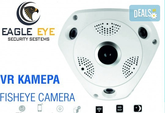 Професионална защита за дома или офиса! Панорамна VR камера Еagle eye security от Grizzly Mall - Снимка 1