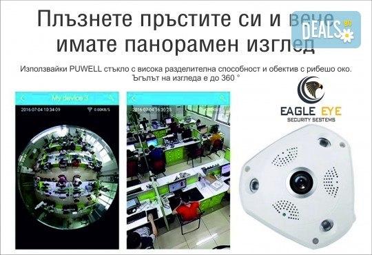 Професионална защита за дома или офиса! Панорамна VR камера Еagle eye security от Grizzly Mall - Снимка 2
