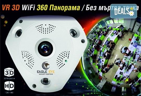 Професионална защита за дома или офиса! Панорамна VR камера Еagle eye security от Grizzly Mall - Снимка 3