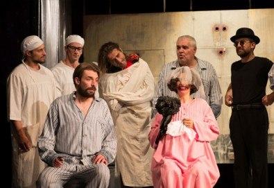 На 17-ти януари (сряда) гледайте Болница накрай света - комедийна постановка на сръбския режисьор Дино Мустафич в МГТ Зад канала! - Снимка