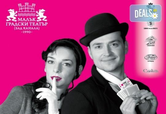 Вечер на комедията с Апартаментът на 12-ти януари (петък) в МГТ Зад канала! - Снимка 2