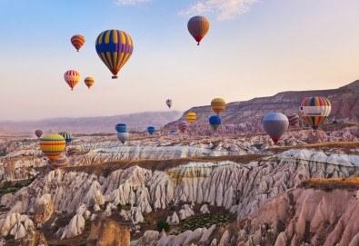 Великденска екскурзия до Кападокия! 4 нощувки със закуски и вечери, транспорт с дневен преход, посещение на Истанбул и Анкара - Снимка