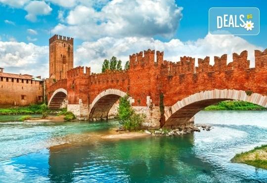 През 218-та до Любляна, Верона и Падуа: 3 нощувки и закуски, транспорт