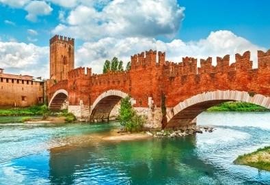 Екскурзия до Любляна, Верона и Падуа на дата по избор! 3 нощувки със закуски, транспорт, възможност за посещение на Венеция и Гардаленд! - Снимка