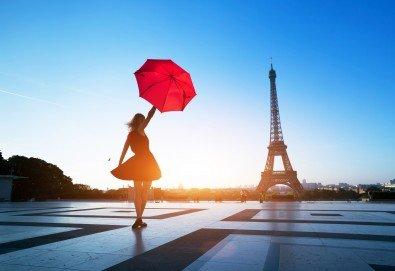 Пролетна магия! Екскурзия до Париж, Френската ривиера, Генуа и Любляна с през април - 6 нощувки със закуски, самолетни билети и богата програма - Снимка