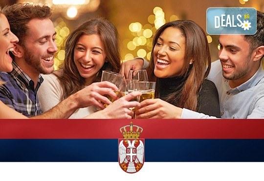 Посрещнете сръбската Нова година в Ниш! 1 нощувка със закуска, вечеря с жива музика, транспорт и посещение на винарна Малча - Снимка 1