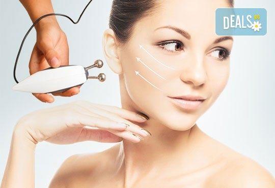 Комбинирана процедура за безупречна кожа! Почистване на лице с водно дермабразио, кислородна мезотерапия с хиалурон, колаген, еластин или фито-стволови клетки от козметик Елена Вишенкова - Снимка 3