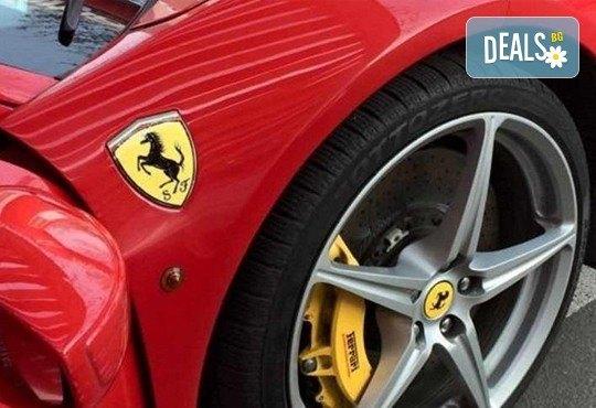 Екскурзия през март до централите на BMW, Mercedes, Porsche, Ferrari, Lamborghini и Motor Show 2018 в Женева! 4 нощувки, закуски, самолетни билети и водач - Снимка 2