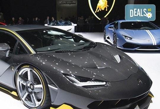 Екскурзия през март до централите на BMW, Mercedes, Porsche, Ferrari, Lamborghini и Motor Show 2018 в Женева! 4 нощувки, закуски, самолетни билети и водач - Снимка 15