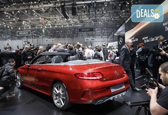Екскурзия през март до централите на BMW, Mercedes, Porsche, Ferrari, Lamborghini и Motor Show 2018 в Женева! 4 нощувки, закуски, самолетни билети и водач - Снимка 10