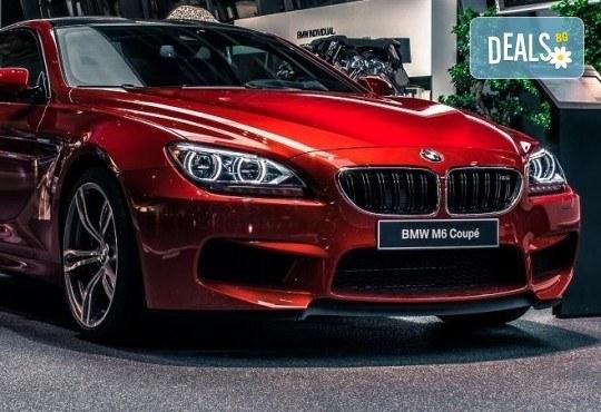 Екскурзия през март до централите на BMW, Mercedes, Porsche, Ferrari, Lamborghini и Motor Show 2018 в Женева! 4 нощувки, закуски, самолетни билети и водач - Снимка 5