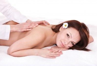 Болкоуспокояващ масаж на цяло тяло с билки, алое, рефлексотерапия на ходила и длани в Massage and therapy Freerun! - Снимка