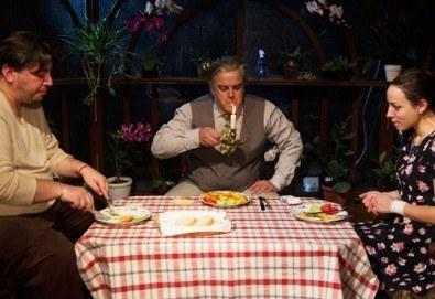 Гледайте Герасим Георгиев - Геро и Владимир Пенев в Семеен албум на 18.02. от 19 ч, в Младежки театър, 1 билет!