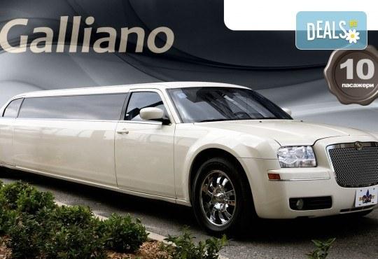 Лукс! Трансфер един час с холивудска стреч-лимузина от San Diego Limousines и Vivaldi Limousines - Снимка 11