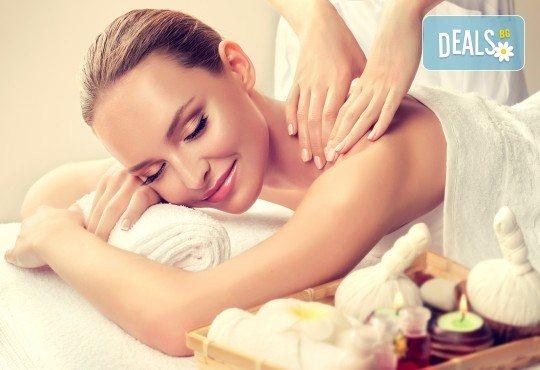Релакс за тялото и душата! 60-минутен масаж с мандарини и мътеница с професионални немски продукти за СПА, уелнес и физиотерапия Pino! - Снимка 1