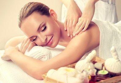 Релакс за тялото и душата! 60-минутен масаж с мандарини и мътеница с професионални немски продукти за СПА, уелнес и физиотерапия Pino! - Снимка