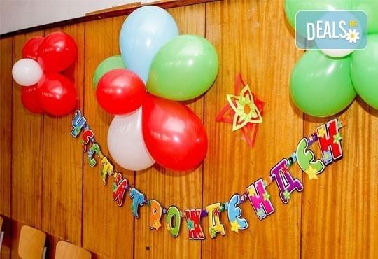 DJ- aниматор и озвучаване за детски рожден или имен ден на избрано от Вас място плюс подарък - украса от балони! - Снимка 2