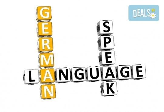 Двумесечен курс по английски или немски език за ниво по избор, за начинаещи или напреднали - 40 уч.ч., с чуждестранни преподаватели, включени учебни материали и онлайн ресурси от международна школа Шекспир - Снимка 1