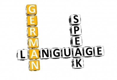Двумесечен курс по английски или немски език за ниво по избор, за начинаещи или напреднали - 40 уч.ч., с чуждестранни преподаватели, включени учебни материали и онлайн ресурси от международна школа Шекспир - Снимка