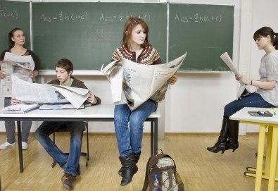 Тримесечен курс за първо ниво по бизнес английски, комуникация с чуждестранни преподаватели и включени учебни материали и онлайн ресурси от международна школа Шекспир - Снимка