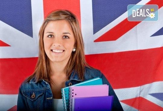 Вечерен интензивен курс по английски или немски език на ниво по избор, 60 учебни часа, с чуждестранни преподаватели, от международна школа Шекспир - Снимка 3