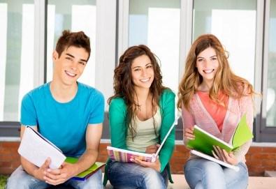 Запишете се на курс по английски, немски или испански език на ниво А1 или А2 в Център Алфабет! - Снимка